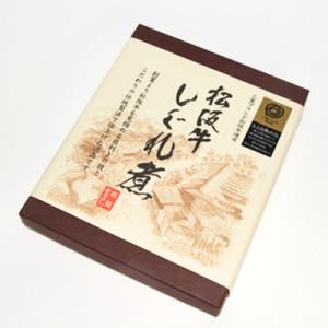 shigure-box