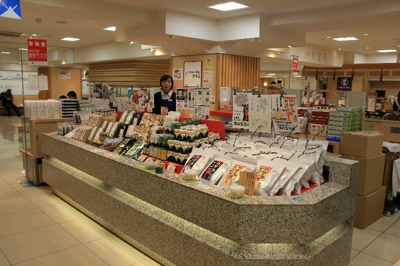 IMG_5162宇治山田店