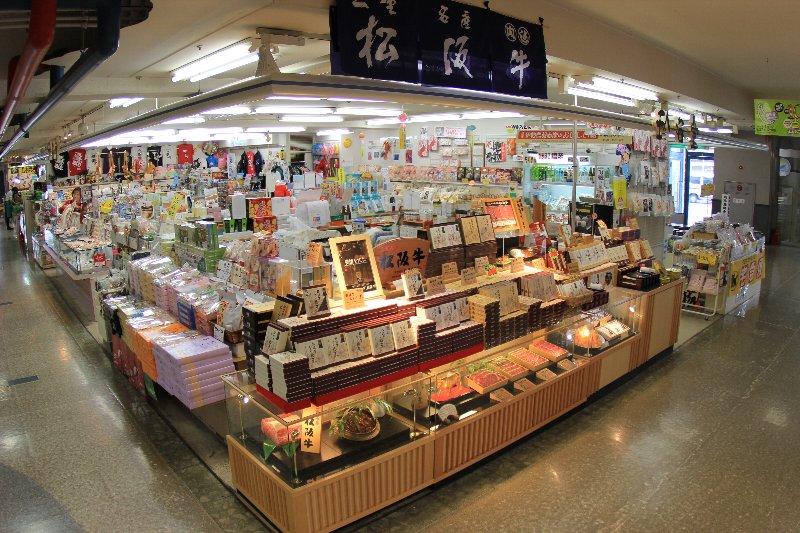 IMG_9145一番街店
